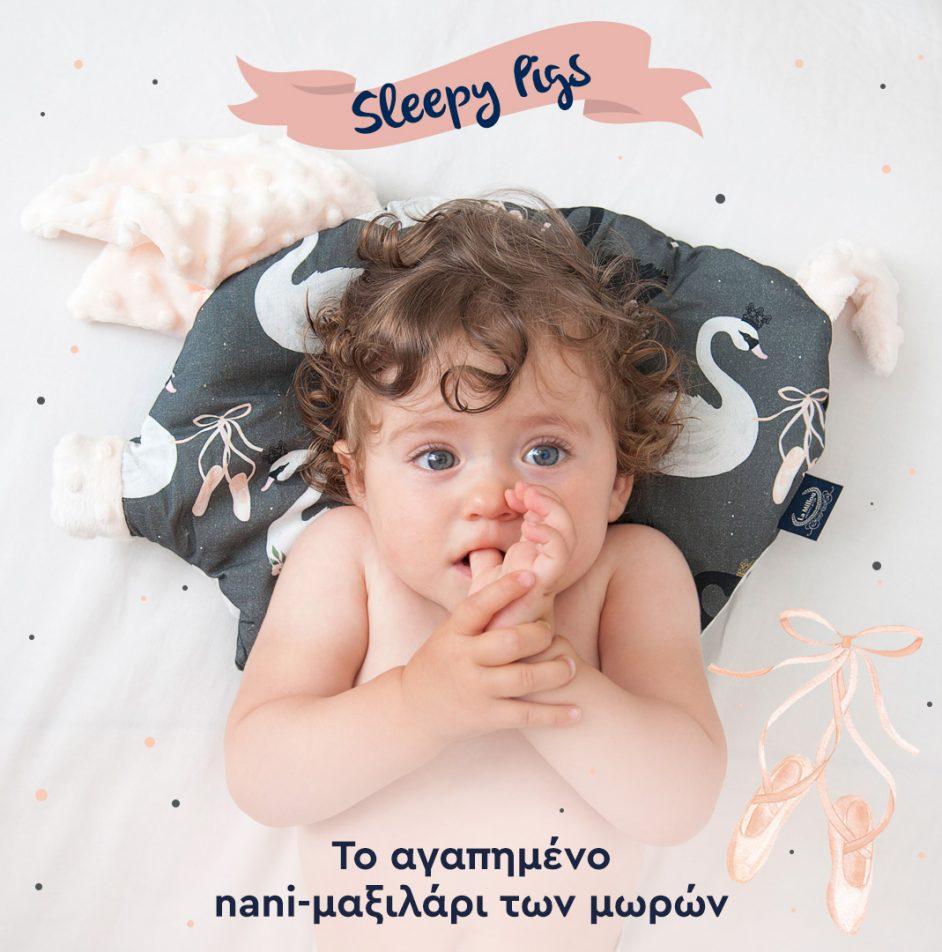 Sleepy pig συλλογή